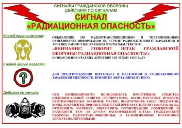 http://xn----7sbbqrkctdbjvdlfmr7n.xn--p1ai/images/md1/Ibc1d1710c250dd6fc3f40d0d4706f742.jpg