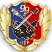 Эмблема 99 лет ОУР.jpg