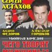 12 Краснотурьинск.jpg