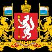 gerb_sverdlovskoy_oblasti.png