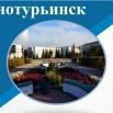 Краснотурьинск СЭР 2018_01.jpg