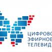 ДСП 04б Логотип ЦЭТВ в png.png