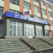 УрФУ_Краснотурьинск.png