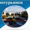 Краснотурьинск СЭР 2018.jpg