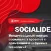 SocialIdea1.jpg