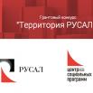 territoriya_rusala.png