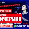 2600х1900 Чичерина Краснотурьинск.jpg