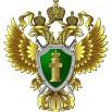12.11.Den-rabotnika-prokuraturyi.jpg