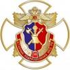 Эмблема штаба 99.jpg
