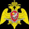 1024px-NationalGuardRussia.svg.png