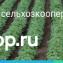 agrokoop.png